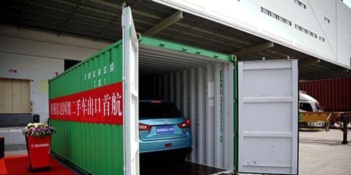 两部门:对二手车实行出口许可证申领和通关无纸化