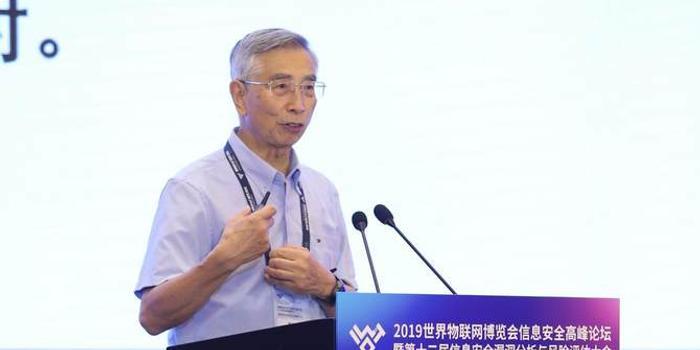 倪光南:网络安全空间如不能技术自主可控 会有风险
