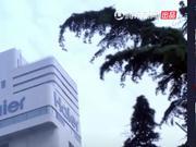 评论:海尔员工午休被开除 背后是嬗变的企业文化