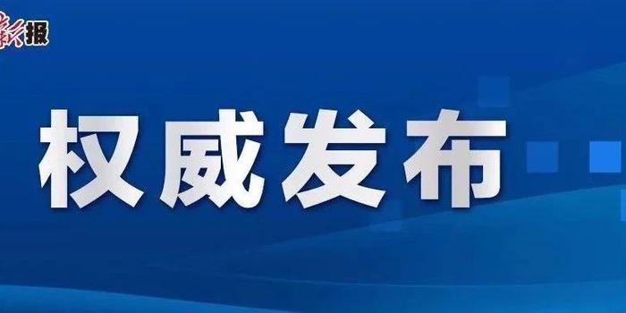 公安局原局长被双开 私藏丑化党和国家领导人书籍