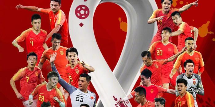 客场对阵马尔代夫 中国男足第12次冲击世界杯