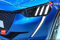 新能源汽车,2019款标致e-208 GT惊艳亮相,外观及内饰高清展示