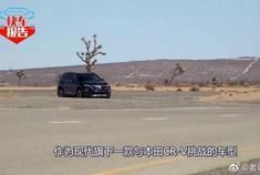 韩系又一款SUV要火了,新车比奥迪Q3还要亮眼,性价比更是没的说