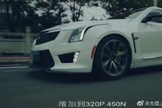 凯迪拉克ATSL,20万内最强性能跑车!