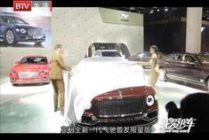 宾利汽车于品牌百年华诞之年,携旗下重磅车型亮相2019成都车展
