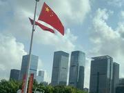 湾区行|深圳:在国家大战略下寻找投资合作新机遇