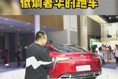 车主说:雷克萨斯LC500h红色虽然骚,但是没人买