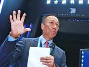 郭台铭退出中国国民党 旗下公司股价大涨