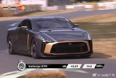 710 匹马力 ItalDesign GT-R50 亮相
