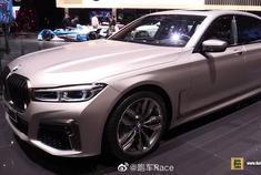汽车视频:2020 BMW 760Li xDrive