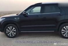 """大尺寸国产SUV,三把锁的哈弗H9,这是平价的""""越野王""""!"""