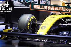 雷诺F1赛车上为嘛有英菲尼迪Logo?听听skyline370GT 娓娓道来