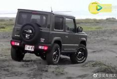 实拍:2019款铃木吉姆尼,进行简单越野测试,前脸神似Jeep
