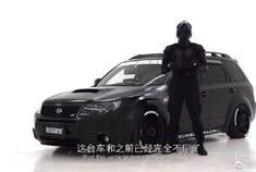 斯巴鲁森林人移植改装,带你了解一下性能SUV暴力美学