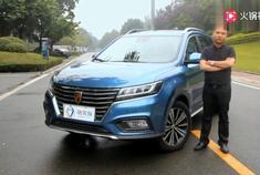 汽车视频:荣威erx5混动新能源汽车测评