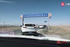 捷途X70S EV,捷途品牌首款新能源车型