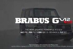 汽车视频:强劲V12心脏,巴博斯G 900。