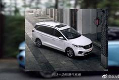 强!预计9月底上市!宝骏360 CVT版车型官图发布