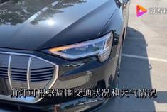 奥迪新能源电动汽车鉴赏,看到内饰那一刻,科技感爆棚!