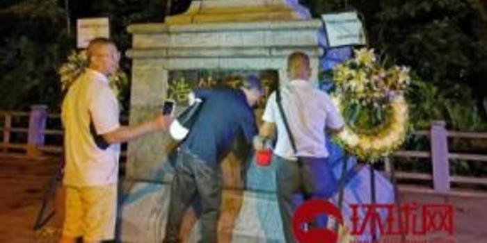 香港东江纵队老战士怒了:要求政府迅速缉拿凶手