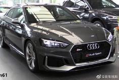 奥迪RS5 Coupe的外观、内饰很精致,细节全面展示看视频!