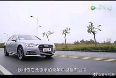 奥迪A4L专业测评结果,让你你选车不纠结!