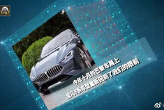 雪藏19年的宝马旗舰轿车,现浴火重生,配6缸机最大320马力