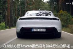 保时捷纯电动轿跑Taycan来了,为什么要拿它和特斯拉比呢