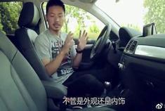 颜值大变,不只是变个脸!奥迪Q3微试车试乘试驾汽车测评!