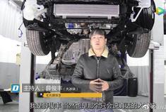 可以!新款本田CRV底盘结构技术是否最优?全程解析给你看
