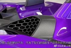 全球只有900台,兰博基尼最新旗舰跑车发布,你会买吗?