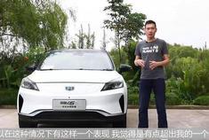 汽车视频:帝豪GSe长长长续航版试驾