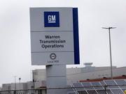 曹德旺一语成谶 工会正在摧毁美国汽车工厂?