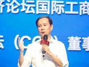 张勇最新演讲:我是怎么做到360彩票网官网在线,阿里巴巴董事局主席的