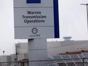 曹德旺神预言:工会正在摧毁美国汽车工厂?