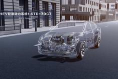 汽车视频:吉利博瑞MHEV(BSG)技术解析