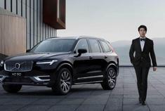 一路守护 成就未来 沃尔沃汽车携手郎朗开启品牌新篇章