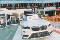 BMW+Thule,青州宝马展,燃情之夜!