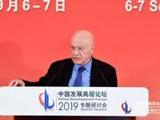 剑桥大学教授让·雅克:中美关系将难以很快回归原状