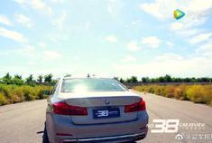 另类测评全新宝马540Li,车辆动态专业测评。