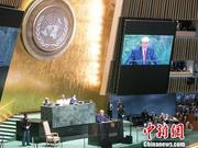 川普联大发言抨击全球化 遭美国媒体批评