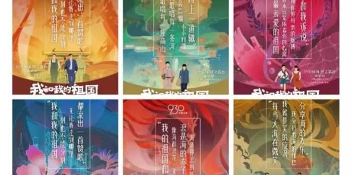 王菲新歌刷屏半个娱乐圈出演 3分钟MV燃爆我的国
