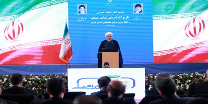 伊朗搶鏡聯大:美伊首腦會留懸念 日法暗中忙調停