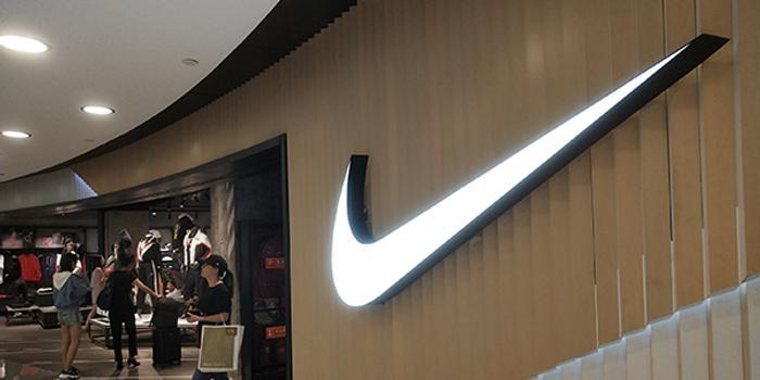 耐克最新财季销售额超预期增长7%:大中华区收入增22%