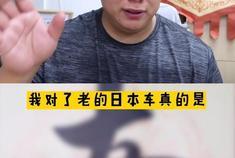 汽车视频:我为什么不喜欢三菱翼神?