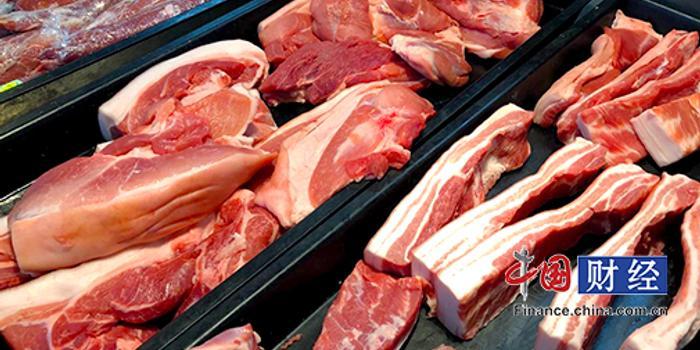 中央储备肉今起第2次投放 8份文件保证