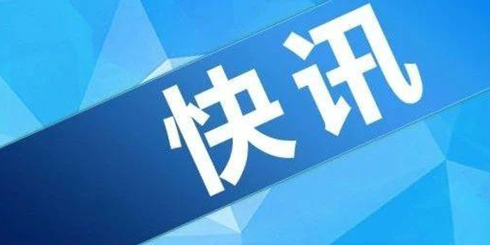 云南省委:坚决拥护中共中央对秦光荣问题处理决定