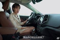 试驾Jeep自由光,后备箱非常喜欢,一贯的实用主义!