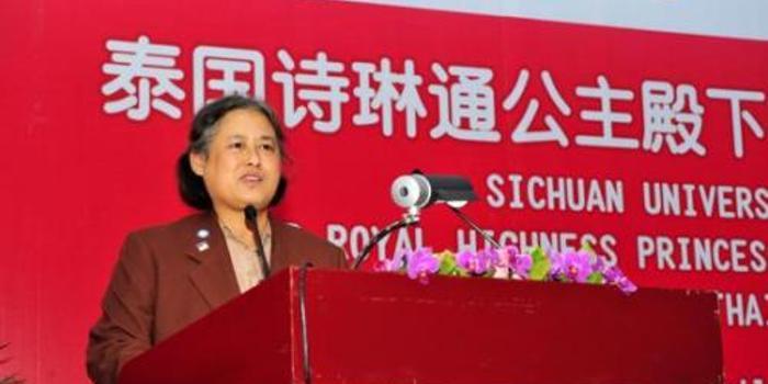"""泰国诗琳通公主:获授中国""""友谊勋章""""是崇高荣誉"""