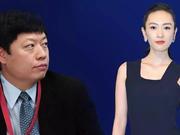 童瑶老公王冉:哈佛毕业投行CEO 为贾跃亭融资80亿